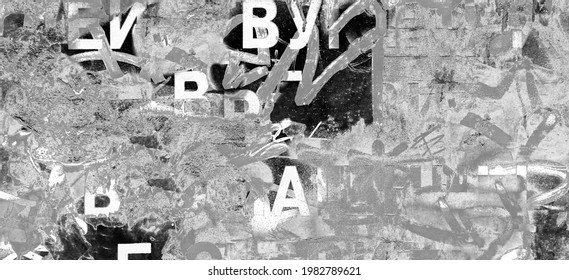 Grunge Wide Background with Old Torn Posters. Urban Graffiti Wall Texture. Grungy Ripped Wall with Torn Posters and Ads Background. Panoramic Urban Wallpaper. Graffiti Wall Texture. - Shutterstock ID 1982789621