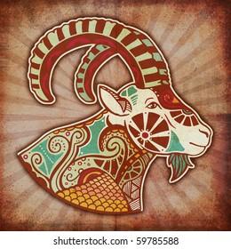grunge zodiac - capricorn