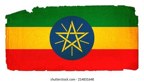 Grungy Flag - Ethiopia
