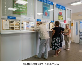 Gryazi, Russia - Aug 1. 2018. patients near registry in Central District Hospital