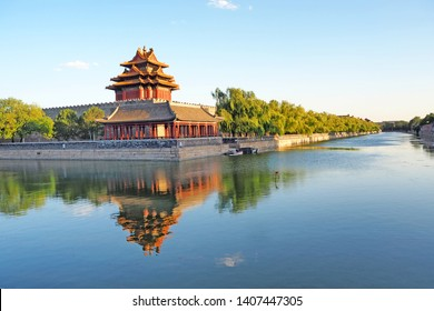 Gu Gong or Imperial Palace or Forbidden City, Baijing, China on September, 2018
