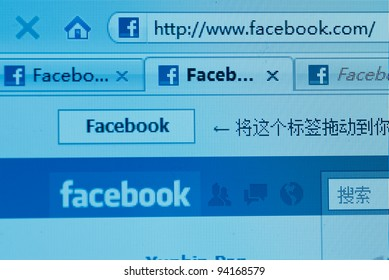 Guangdong, China - Feb 02: Facebook website Initial public offerings (IPO) for financing 5 billion dollars, but this website still could not accessed over China, Feb 02, 2012 in Guangdong, China.