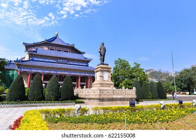 GUANGHZOU, CHINA - APRIL 02, 2017.The Sun Yat-Sen Memorial Hall is an octagon-shaped building in Guangzhou, China. Sun Yat-Sen was a revolutionary and political leader.
