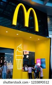 Guangzhou, China - 11 November 2018: McDonald's restaurant in Guangzhou