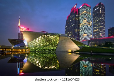 GUANGZHOU, CHINA - APRIL 27, 2018: Guangzhou Opera House designed by famous Iraqi architect architect Zaha Hadid illluminated at night