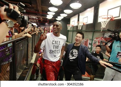 GUANGZHOU, CHINA - AUG 2. 2015:NBA basketball player Bryant Kobe of Los Angeles Lakers arrives on a promotional event at a store in Guangzhou.