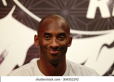 GUANGZHOU, CHINA - AUG 2. 2015:NBA basketball player Bryant Kobe of Los Angeles Lakers smiles during a promotional event at a store in Guangzhou.