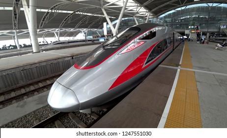 GUANGZHOU, CHINA - CIRCA NOVEMBER 2018 : HIGH SPEED RAILWAY TRAIN at GUANGZHOU EAST train station.