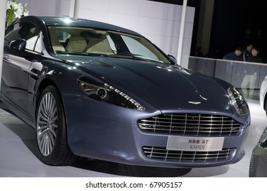 GUANGZHOU, CHINA - DEC 27: Aston Martin Paride car on display at the 8th China international automobile exhibition on December 27, 2010 in Guangzhou China.