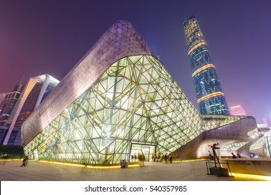 GUANGZHOU, CHINA - DECEMBER 10, 2016 : Guangzhou Opera House and Business building at night landscape on Dec. 10, 2016