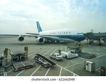 Guangzhou, China - February 6, 2013; China Southern Airlines at Guangzhou Baiyun International Airport.