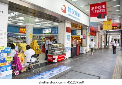 Guangzhou, China - Jun 1, 2016: Outdoor view of a medical stall (pharmacy store) selling many kinds of medicine and products for healthy life.