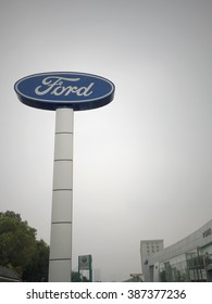 Guangzhou, China - March 05, 2016: Ford logo. Ford is an American multinational automaker headquartered in Dearborn, Michigan, a suburb of Detroit. It was founded by Henry Ford on June 16, 1903.