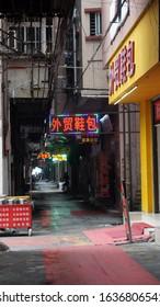 Guangzhou, China / China - March 7, 2017:  Chinese Market Shop Alley