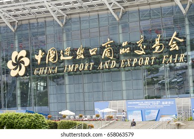 GUANGZHOU, CHINA - MAY 03: CHINA IMPORT AND EXPORT FAIR COMPLEX on May 02, 2017 in Guangzhou. This is the world's largest convention and exhibition center, An area of 713,000 square meters.