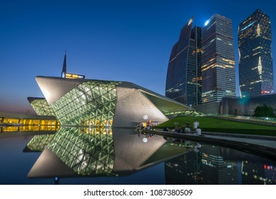 GUANGZHOU, CHINA - May 16 2017: Guangzhou Opera House landscape in Guangzhou,Designed by architect Zaha Hadid and has become one of the seven new landmarks in Guangzhou.
