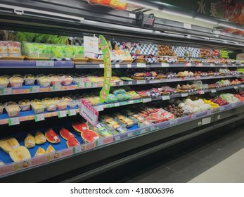 "Guangzhou, CHINA - May 8, 2016: JUSCO supermarket interior. JUSCO is the acronym for Japan United Stores Company, a chain of ""general merchandise stores"" and the largest of its type in Japan"