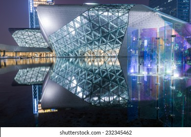 GUANGZHOU, CHINA - NOV 16, 2014: Night scene of Guangzhou Opera House in Guangzhou city, Guangdong province, China