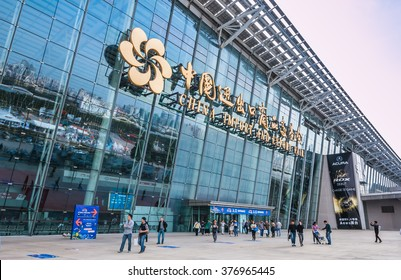 GUANGZHOU, CHINA - NOV 25: CHINA IMPORT AND EXPORT FAIR on Nov 25, 2015 in Guangzhou. This is the world's largest convention and exhibition center,An area of 713,000 square