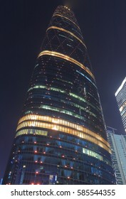 GUANGZHOU CHINA - NOVEMBER 13, 2016: Guangzhou International Finance Center.