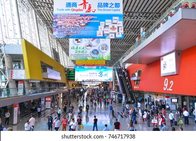 GUANGZHOU, CHINA - OCT 26, 2017 : The view at China Import and Export Fair(Canton Fair Complex) in Guangzhou China. It is the largest trade fair in China.