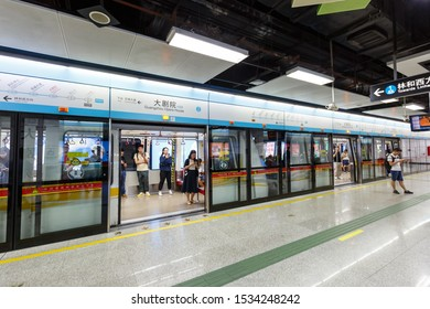 Guangzhou, China – September 24, 2019: Guangzhou Zhujiang New Town Automated People Mover System APM Opera House station in China.