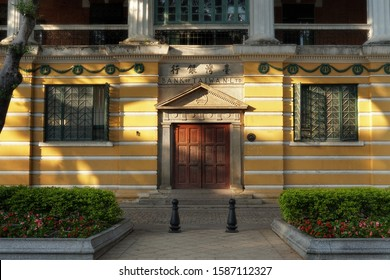 Guangzhou, China, Shamien Island, 4 of November 2019. Former Bamk of Taiwan Building in the European architectural style. Built in 1911 as The Bank of Taiwan LTD (Japanese).