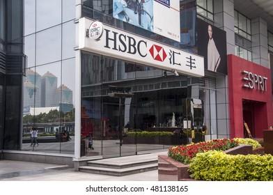 Guangzhou, China-February 21, 2013, HSBC bank branch