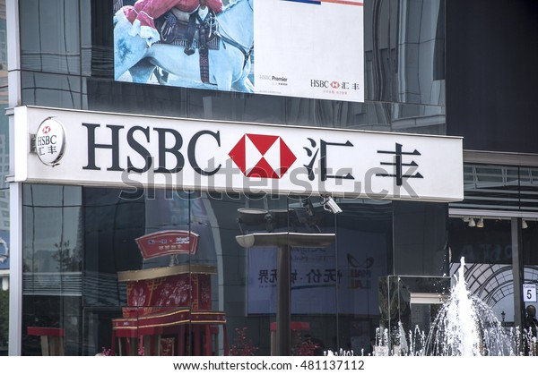 Guangzhou Chinafebruary 21 2013 Hsbc Bank Stock Photo (Edit