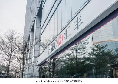 Guangzhou, China-January 20, 2018, HSBC branch in Tianhe, Guangzhou