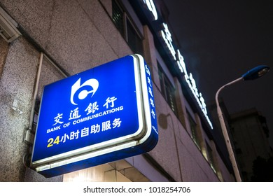 Guangzhou, China-January 26 2018: Sign of Bank of Communications on the wall