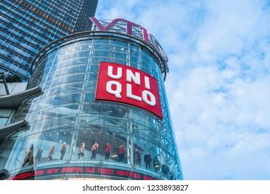Guangzhou, China-November 11, 2018: uniqlo flagship store front in Guangzhou