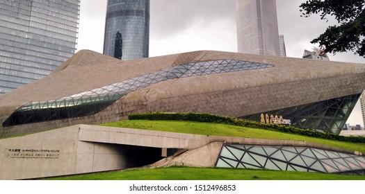 Guangzhou Opera House, Guangzhou, China. Designed by Zahi Hadid Architect. 6 Jul 2019