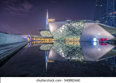 GUANGZHOU : Guangzhou Opera House night landscape on Dec.10, 2016 , Amazing night view of the Guangzhou Opera House, skyscrapers and other modern buildings at the Zhujiang New Town, China.