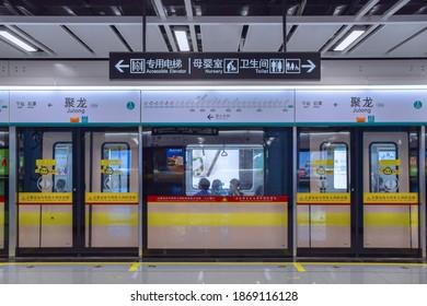 Guangzhou,China 12.5.2020 Guangzhou Metro Line 8 North Extension Julong Station