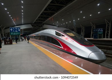 Guangzhou,China - April 20, 2018: Guangzhou Railway Station for high-speed trains. Hexiehao is a bullet train of CRH (China Railway High-speed).The average speed of 250 km.