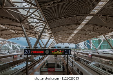 Guangzhou,China - AUG 24:Guangzhou South Railway Station on Aug 24, 2017 in Guangzhou. This is a High-speed rail station.