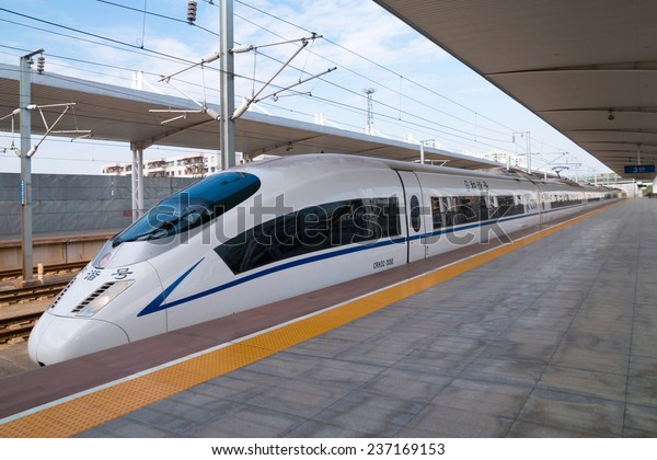 Guangzhou,China - DEC 12:High-speed trains on Dec 12, 2014 in Guangzhou. The average speed of 250 km.