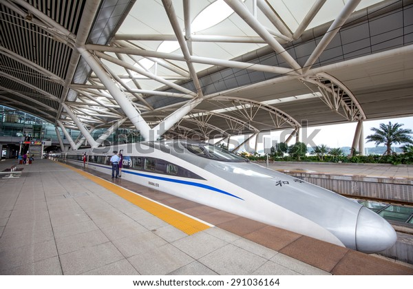 Guangzhou,China - June,14,2015: The Guangzhou south railway station is new and modern railway station.