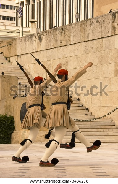 guard ceremonial  at the Parliament Building in Athens, Greece