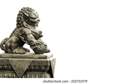 Guardian Lion Foo Fu dog guard. Stone statue.
