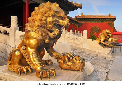 Guardian Lions in front of The Three Great Halls Palace. Forbidden City. Beijing. China.