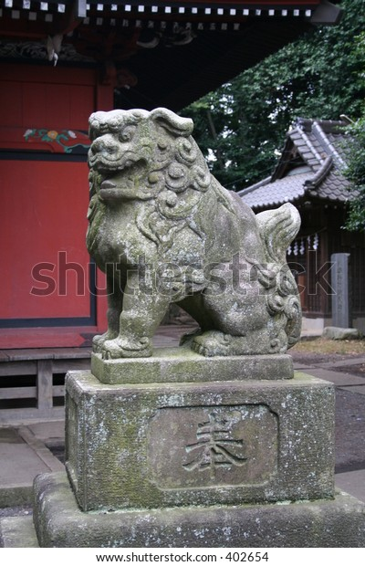 Guardian Statue at a Shinto Shrine in the outskirts of Tokyo, Japan