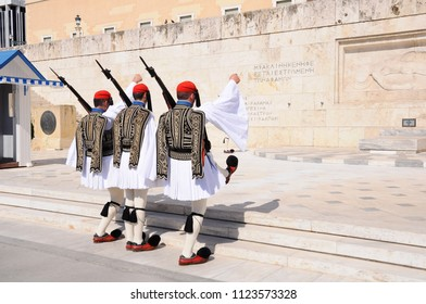 Guards handover in Athens, Greece