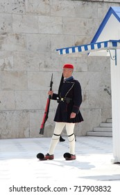 Guards of honor, Athens, Parliament of Greece, April 2017