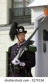 Guard/Soldier on duty guarding the royal castle in Oslo Norway