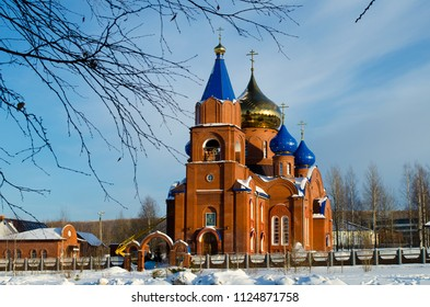 Gubakha, Perm region, Russia. Church of the Icon of the Mother of God All Grieving Joy