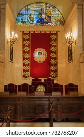 GUERNICA, SPAIN - OCTOBER 25, 2015: Inside the Assembly House of Gernika. Guernica is historically the seat of the parliament of the province of Biscay, whose executive branch is located near Bilbao.
