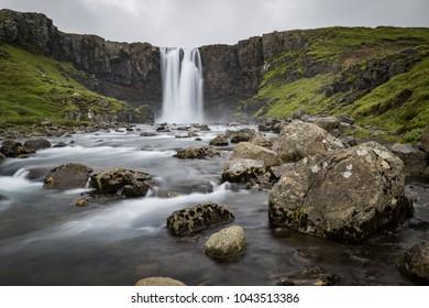 Gufufoss Waterfall in East Iceland