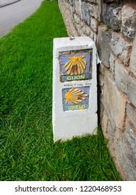 Guide Rock to the division of Camino de Norte and Camino de Primitivo (to Santiago)